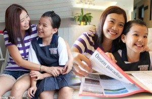 The Shining Future for Each Child: A Review of the Non-Disclosure of PSLE Results